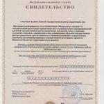 МО ДОСААФ России Карымского района Забайкальского края